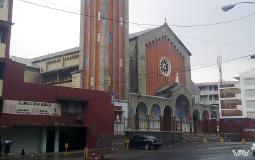 Костел в необычном архитектурном стиле между старым и новым Панама Сити