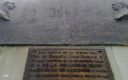 Надписи на памятнике с предыдущего фото с письмами президентов Панамы