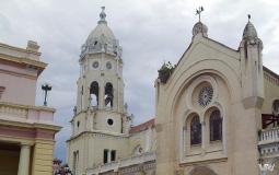 Приходской центр старого города Панама Сити