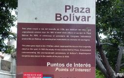 Площадь Боливар и ее стенд с историей и отмеченными интересными местами в старом городе Панама Сити