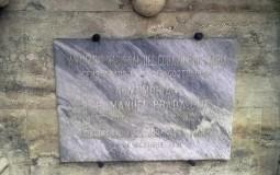 На шильде гласит, что это Национальная святыня сердца девы Марии. Панама Сити, Панама