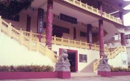 Неожиданные восточные мотивы в центре Панама Сити.