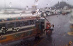 Уезжая из Панама Сити в дождливый день я официально начала путешествие по Центральной Америке.