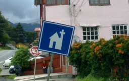 Знак религиозного дома. Бокете, Панама