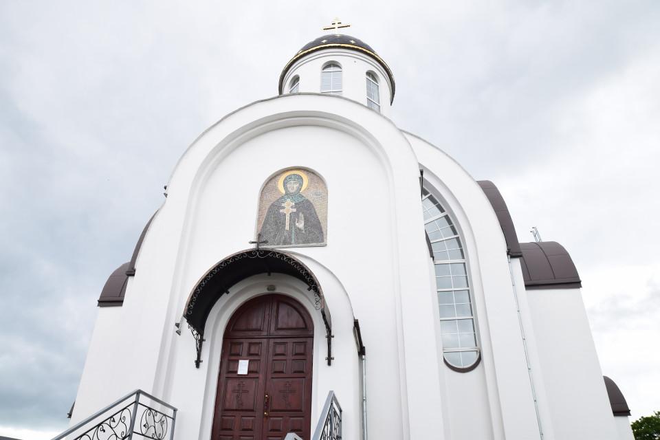 Beautiful collage of saint Efrosinya Polotskaya. Ivenets, Belarus