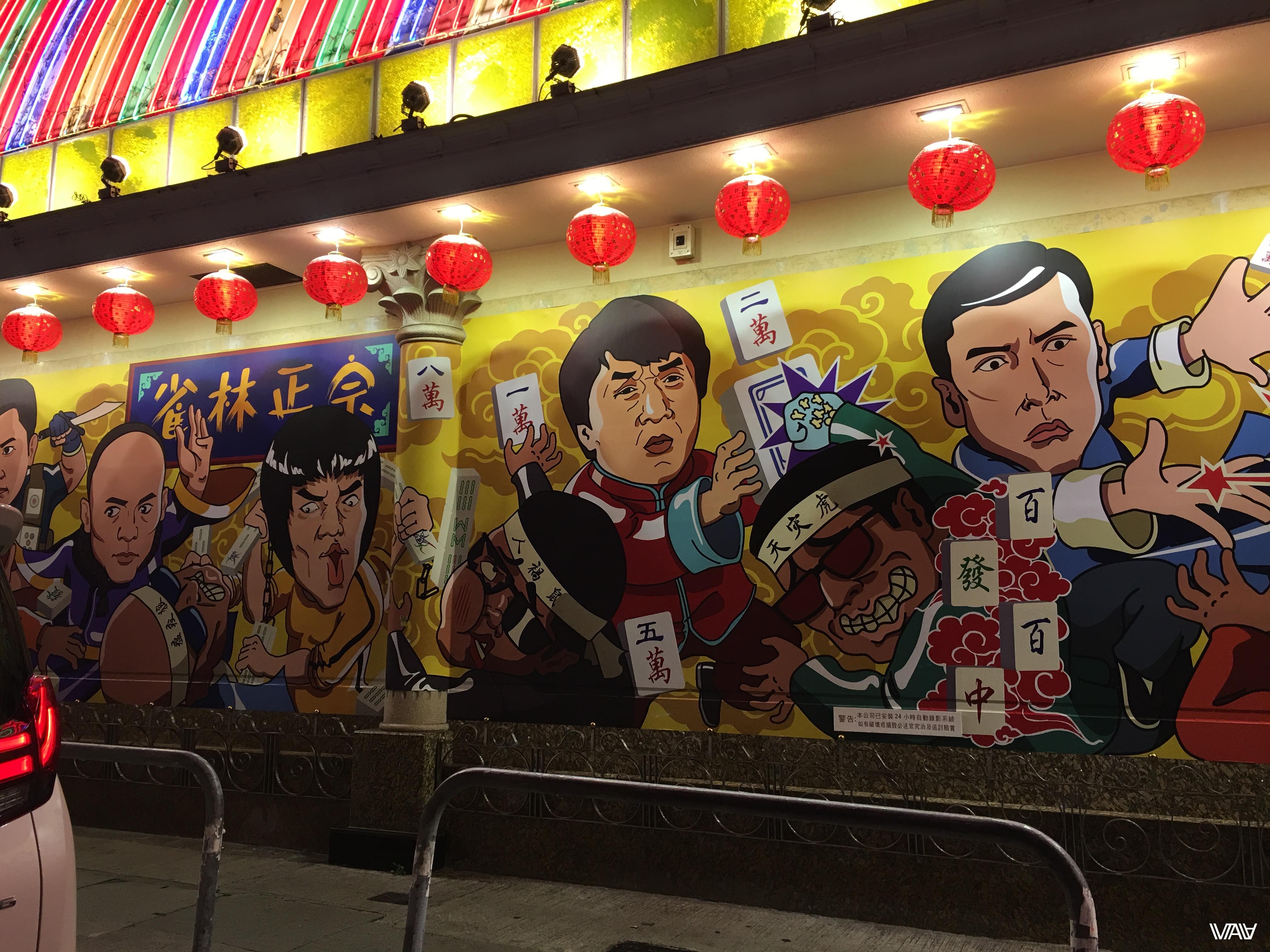 Hong Kong is the birthplace of many talented people. Hong Kong, China