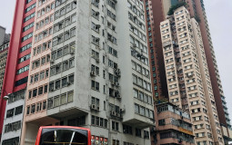 Небоскребы с вентиляторами, двухэтажные автобусы и такси - главные признаки центра Гонконга. Гонконг, Китай