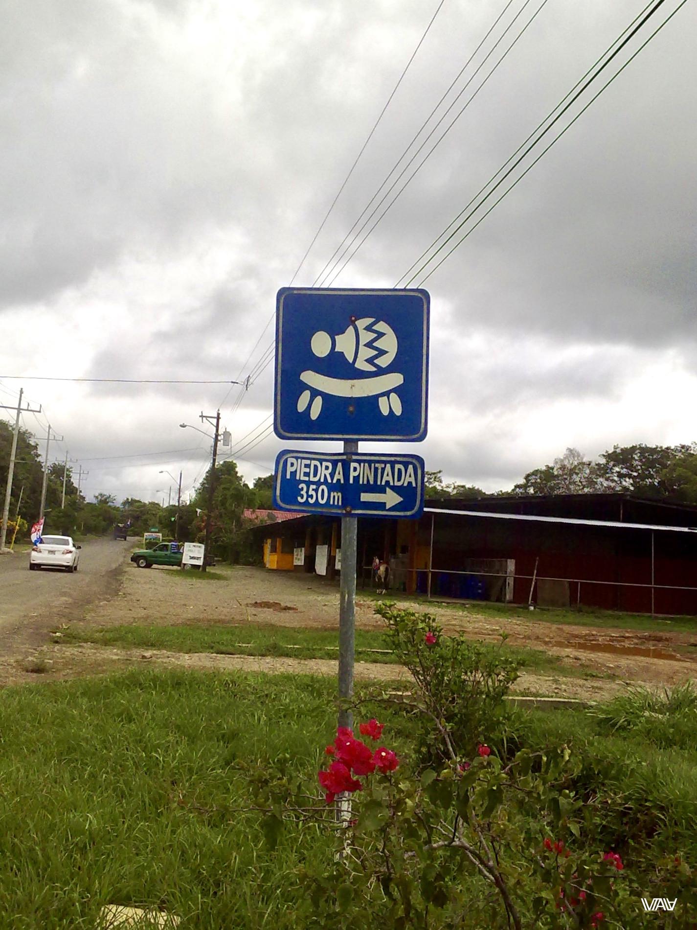 В этом знаке прекрасно все! Кальдера Хот Спрингс, Панама