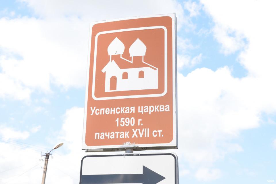 По дороге к следующей древней достопримечательности. Новый Свержень, Беларусь