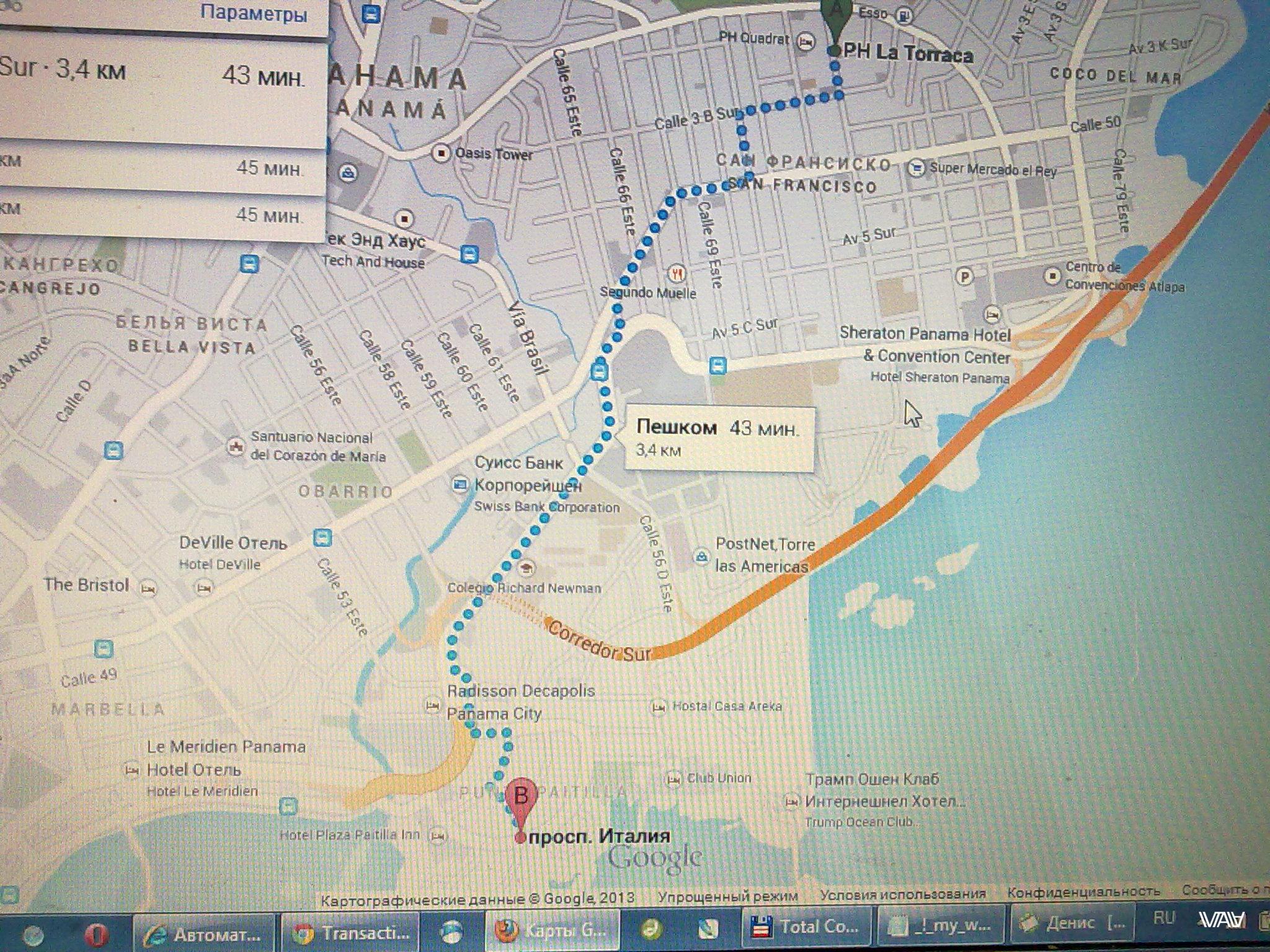 Экономя на такси, до посольства я иду пешком. Интернета нет вне дома, поэтому карту фотографирую. Панама Сити, Панама