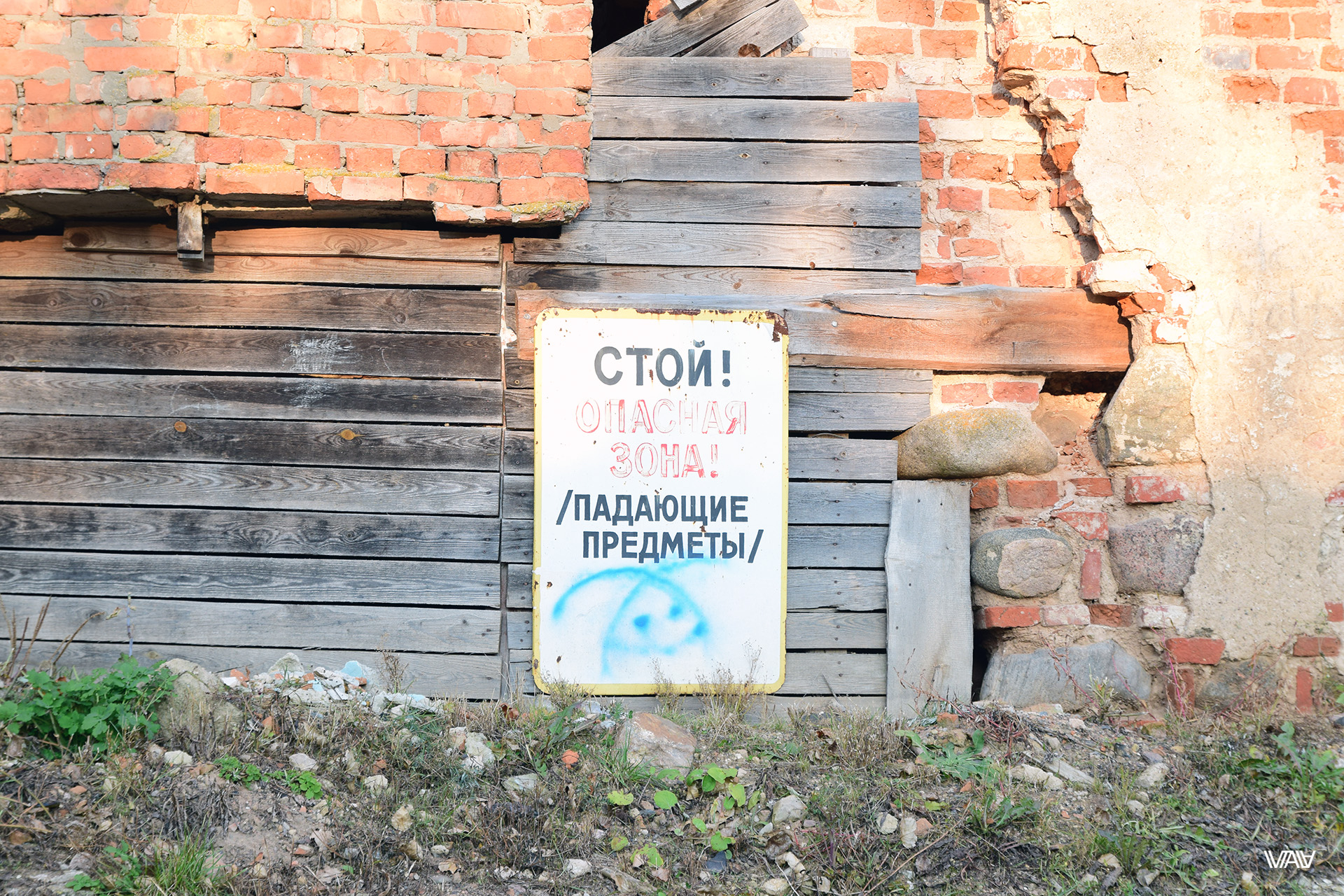 Never forget about a brick that can overtake you or your loved ones at any time. Sobor Rozhdestva Presvyatoy Bogoroditsy, Glubokoe city, Vitebsk region, Belarus